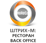 "Документация к ""Штрих-М: Ресторан back office v.4"""