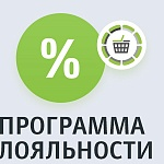 ПО  Frontol_Discount_Unit ( 1 год)